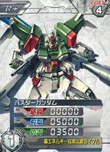 GAT-X103(F)01