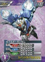 GN-0000SR 01