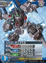 MSA-099-201