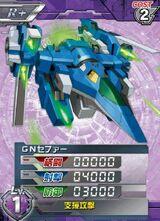 GNR-00001