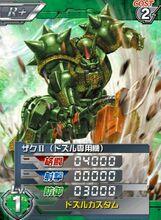 MS-06FDR 01