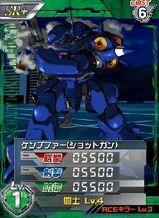 MS-18E(E2)01