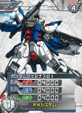 OZX-GU01A01