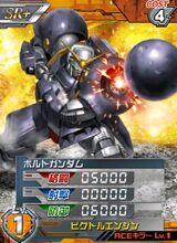 GF13-013NR(R)01