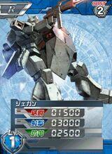 RGM-89R01
