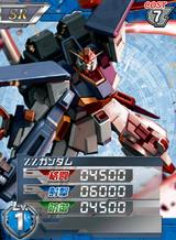 MSZ-01001
