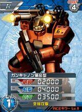 RX-77D01