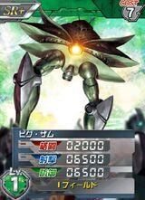MA-0801SR