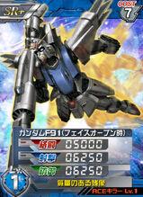 F91SR 01