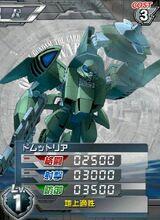 ZM-S27G01