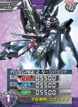 AGE-2DH01