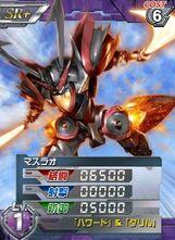 GNX-U02X01