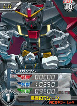MRX-009UR01
