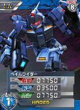 RX-80PR01