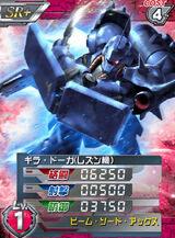 AMS-119(R)01