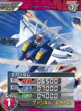 Rx-10501