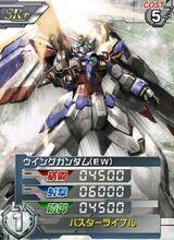 XXXG-01WEW(R)01