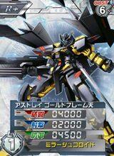 MBF-P01-Re201
