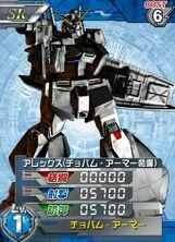 RX-78NT-1(FA)01