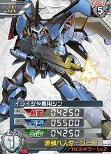 ZGMF-1017(E)01