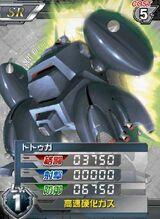 EMS-VSX3SR01
