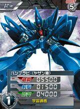 RX-13901