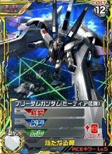ZGMF-X10A(M)LR01