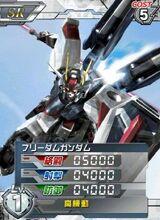 ZGMF-X10A01