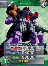 MS-09FTROP01