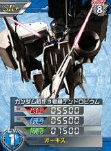 RX-78GP0301