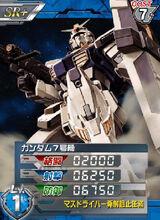RX-78-701