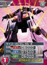 MRX-010SR01