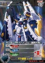 RX-121-1UR01