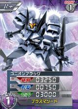 SVMS-0101
