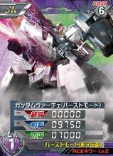 GN-005SR01