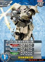 MS-06F2R 01