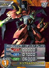 NRX-0013-CB01