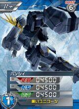 RX-0-2R 201