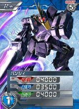 RX-0R 01