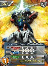 GF13-017NJSR 01