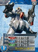 LM312V04(E)01