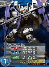 RX-178 FXA-05DSR 01