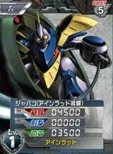 ZM-S20S(Twinrad)01