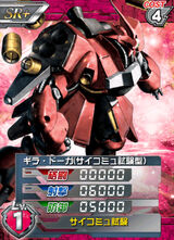 AMS-120X(R)01