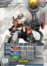 XXXG-01H(R)01