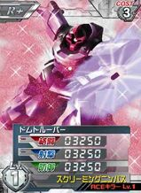 ZGMF-XX09T01