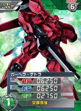 AGX-04SR 01
