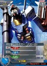 RX-78-2(HB)01