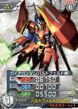 ZGMF-X88S(W)SR 01