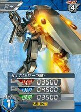 RGM-89(K)01